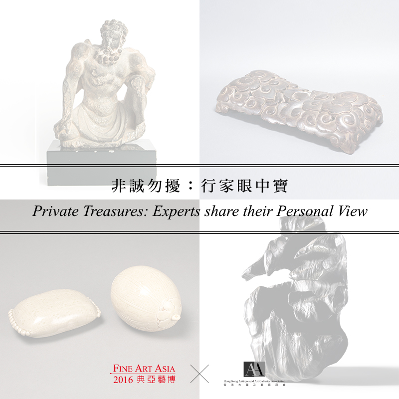 Private Treasures