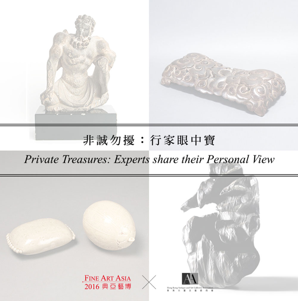 private-treasures-1000x1012